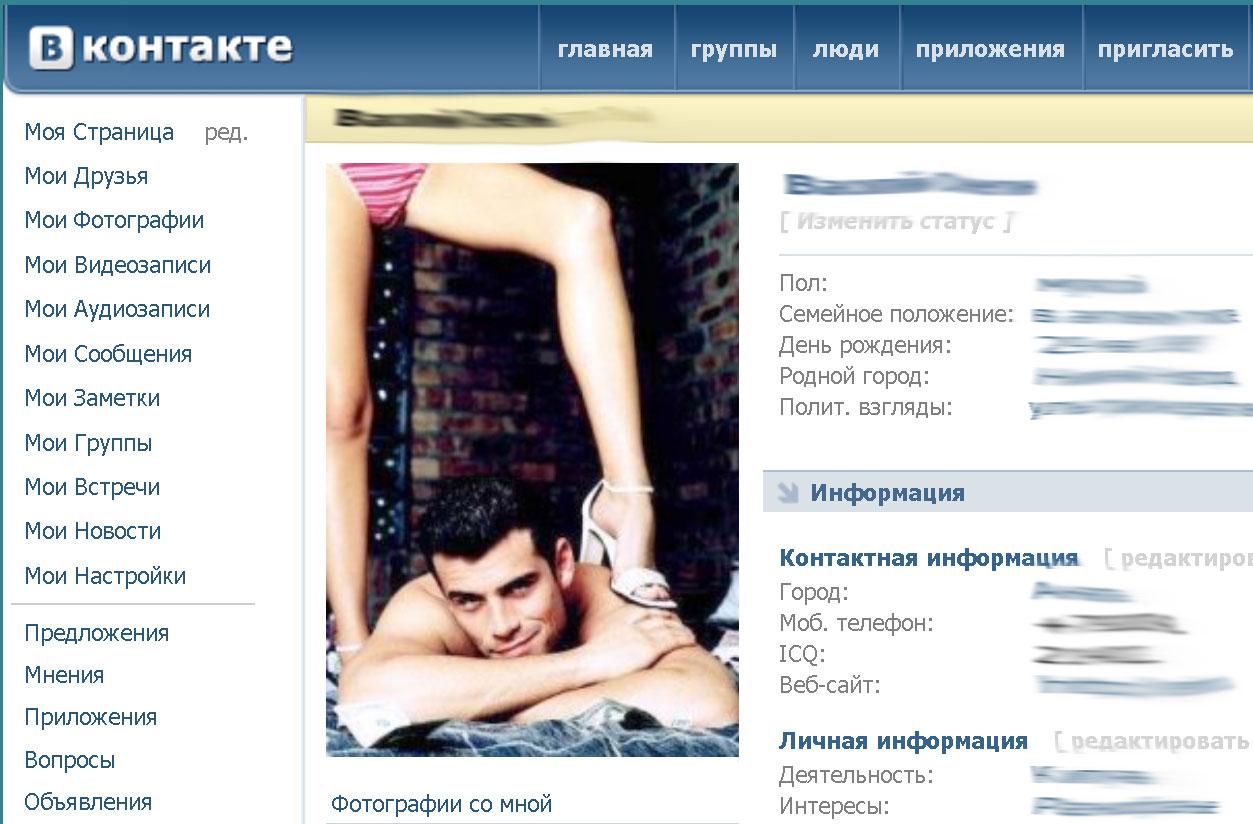 Голый пистолет смотреть онлайн на русском в качестве