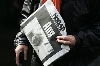 new gazeta